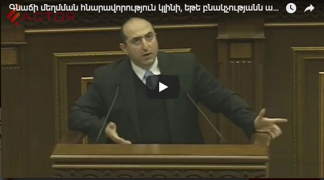 Our NGO President's Speech at the National Assembly