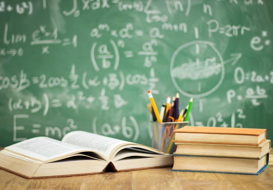 Հայաստանում Կրթության և Գիտության բյուջետային ծախսերի արդյունավետության մոնիթորինգ և գնահատում (ամփոփ հաշվետվություն)
